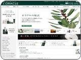 オラクル公式サイトプレビュー
