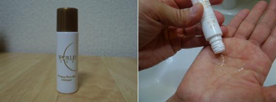 銀座ステファニーワールドワン化粧水