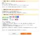 アルファピニ28購入方法6-4