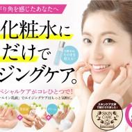 ラウディクリーミィモイストミルク